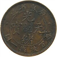 CHINA CHINA ONE CENT KWANGTUNG #s25 087