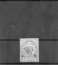 ITALIAN SOMALILAND Sc 11(MI 11)**VF NH $48