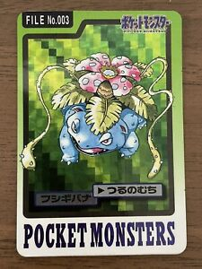 Pokemon Card Japanese Venusaur File No.003 Carddass Bandai Prism Holo *126
