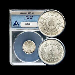 1910 Japan 20 Sen Y#30 - ANACS MS61 - Yr. 43 Silver - Pop 1/2 - Only 2 Higher