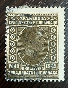 Kingdom of Serbs, Croats and Slovenes 50 d Stamp 1926 #386