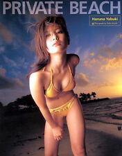 "Yabuki Haruna Photo Book  "" Private Beach "" 2004 very good Japan"