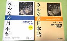 Minna no Nihongo 2 Main Textbook, English Translation & Grammar Notes 2nd ver.