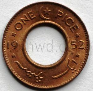 Pakistan 1 paise 1952 (#4531)