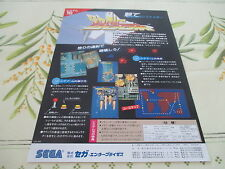 >> SONIC BOOM SEGA SHOOT ARCADE ORIGINAL JAPAN HANDBILL FLYER CHIRASHI! <<