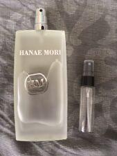 Hanae Mori - H.M. (HM) EDP (Eau de Parfum) 10ml Glass Atomizer Sample