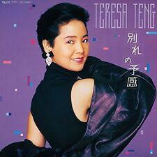 Teresa Teng - Wakareno Yokan [New CD] Japanese Mini-Lp Sleeve, Hong Kong - Impor