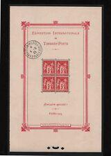 """FRANCE BLOC FEUILLET 1 """" EXPOSITION PARIS 1925 """" NEUFxx AVEC CACHET A VOIR  R289"""