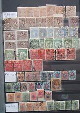 RARE! Grand collection stamps Ukraine/Russia/USSR 1918-23 / 1941-44