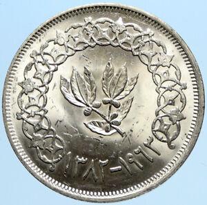 1963 1382 AH YEMEN Arab Republic Leafy Branch Genuine Silver Riyal Coin i97689