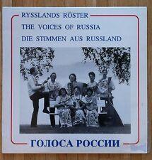 DIE STIMMEN AUS RUSSLAND Same LP/SWEDISH