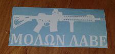 Molon Labe/AR15 ΜΟΛΩΝ ΛΑΒΕ sticker decal 2A gun handgun rifle  5.56 .223