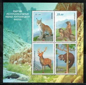 2017 Kyrgyzstan Protected Fauna (Red Book) s/s MNH