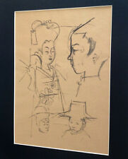 JACK LEVINE (1915–2010) Original Color Lithograph with Pochoir ASIAN CUSTOMS
