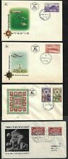 ISRAEL 1950 80s COLLECTION OF 42 COVERS FDC & COMMERCIAL MOST WITH CACHETS