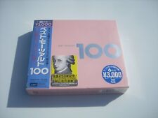 MOZART / BEST 100 - JAPAN CD SEALED out of print