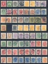 Sweden 1910 - 19 run of used Officials on 2 stock cards  (2014/10/15/#07)