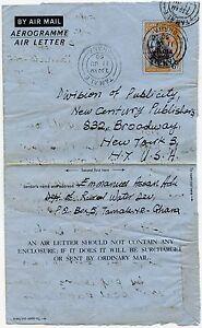 GHANA 1957 INDEPENDENCE OPT on STATIONERY AEROGRAMME TAMALE to USA
