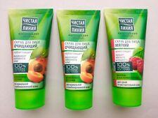 Russian Pure Line facial scrub apricot bones and soft scrub raspberry 3 x 50 ml