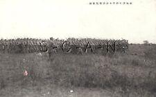 WWI - WWII Era Original Japanese PC- TOKOROZAWA- Soldier- Rifle- Sword- Marching