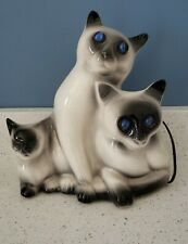Vintage Mid-Century Siamese 3 Cat Lamp