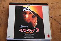 Karate Kid, The: Part III 1989 Laserdisc LD JAPAN NTSC PILF-7004 Ralph Macchio