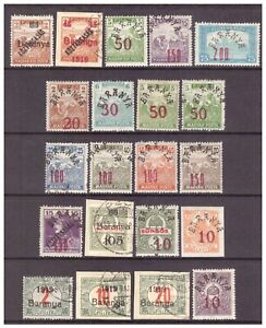 Hungary, Serbian Occupation, Baranya 1919 x 21 stamps MM/MH or used on piece