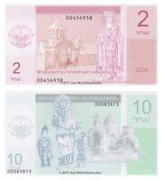 Nagorno-Karabakh 2 + 10 Dram 2004 Set of 2 Banknotes 2 PCS UNC