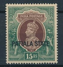 [59932] Patiala State India 1938 good MH Very Fine stamp $180