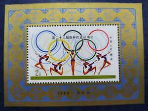 China J103 1984 Stamps (2 Yuan)