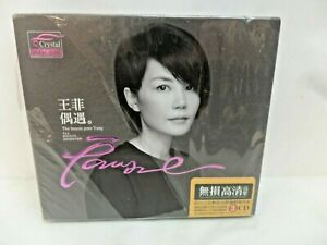 Faye Wong (王菲 )The breeze pure Yang 24K GOLD  DISCS 3 CD BOX SET NEW read item