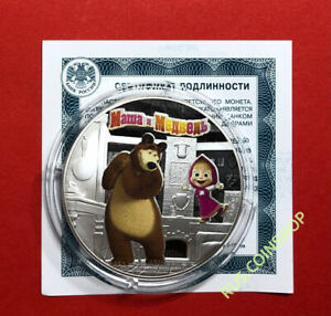 3 ROUBLES 2021 RUSSIA SOVIET ANIMATION MASHA AND THE BEAR SILVER PROOF NEW
