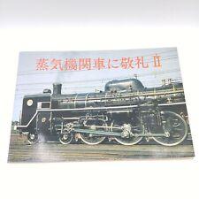 Vintage Japanese Steam Train Railroad Photo Book