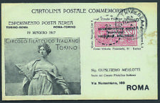 ITALY 1917 (20 May) Printed postal card for - 10826