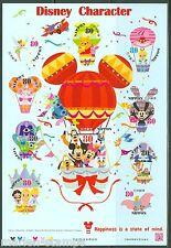 Japan 2013 Disney Characters Sheet Of Ten 80 Yen Stamps Mint Nh