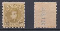 SPAIN 1901 King Alfonso XIII 40 c Olive Green Mint * 282 (Mi.213)