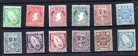 Ireland KGV 1922-23 mint set SG71-82 WS18798