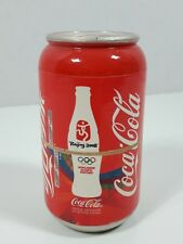 ultra rare 2008 Beijing Olympics light wood nesting Coca Cola cans made Russia