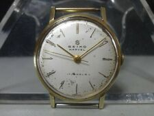 Vintage 1950's SEIKO mechanical watch [Seiko Marvel] 17J GP 20 microns