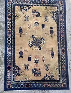Antiq Vtg Chinese Area Rug Carpet 9 X 6 Peking Art Deco 30s Nichols Era Republic