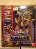 Saint Seiya PISCES Myth Cloth Gold Saint Bandai Japan 2006 - 100% NUEVO
