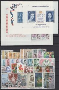 BD140890/ MONACO 1989 COMPLETE YEAR – Y&T # 1663 / 1704 – BF46 MNH - CV 205 $