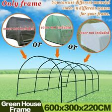 Garden Multi-use Support Arch Frame for Climbing Plants/Vegetables Greenhouse