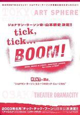 """Jonathan Larson's """"TICK TICK ... BOOM"""" Tokyo and Osaka, Japan 2003 Flyer"""
