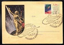 Space Exploration SPUTNIK 3 SATELLITE LAUNCH 1958 Russia Space Cover (A5665)
