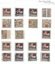 Latvia stamps 1920 MI 51-54 RED CROSS specialised collection HIGH VALUE!