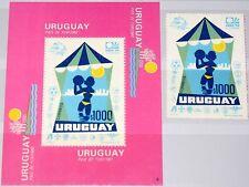 Uruguay 1974 1306 Block 20 Soccer Football World Cup NH
