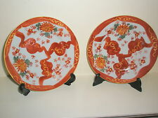 Pair of vintage Oriental Japanese / Chinese plates