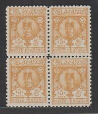 Iraq 1891 Nasser-eddin Shah Oajar (5k Ocher Yellow, Block of 4) MNH CV$32