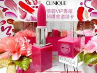 CLINIQUE Lip ☾09 SWEET POP☽◆*Special Offer Promotion !!*◆☾Had With 30% Discount☽